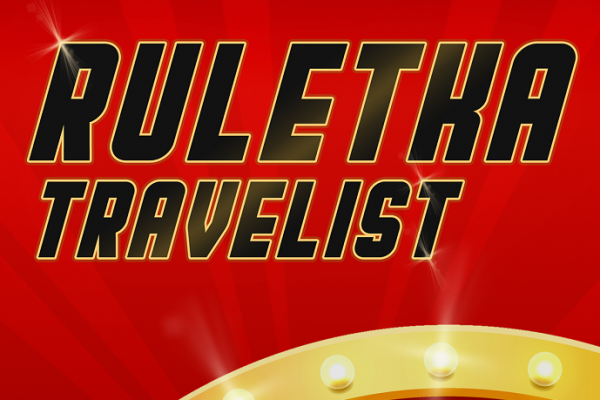Ruletka Travelist – emocje na koniec lata